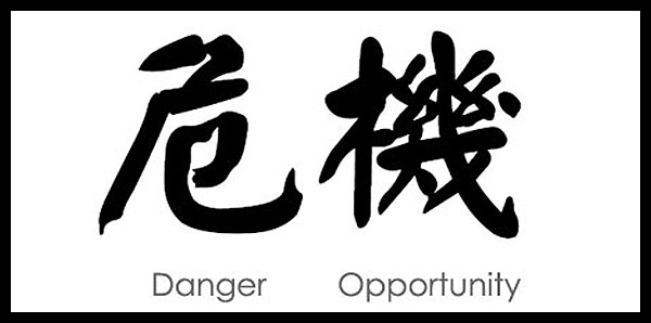 crisis_chinese