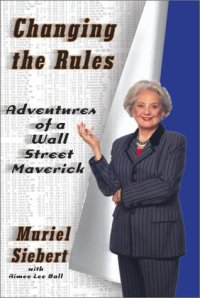 muriel-siebert-book-cover